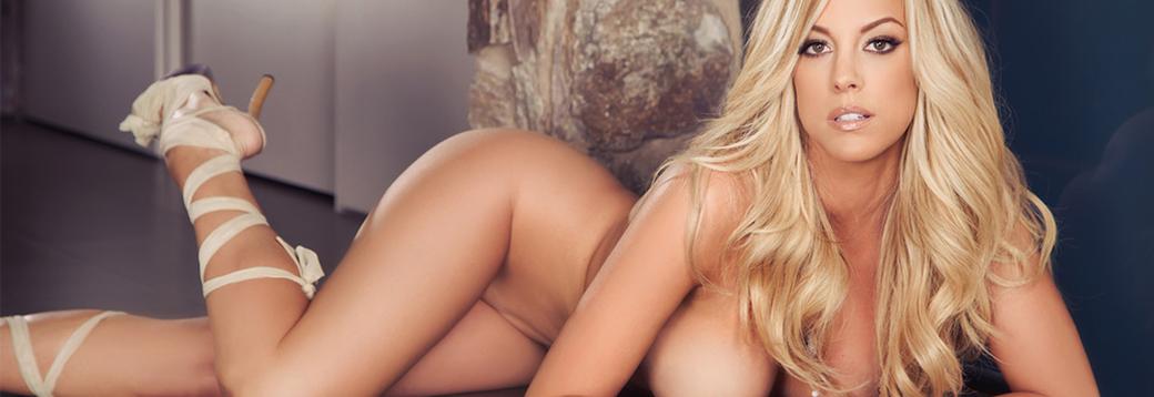 Gisele playboy model nude