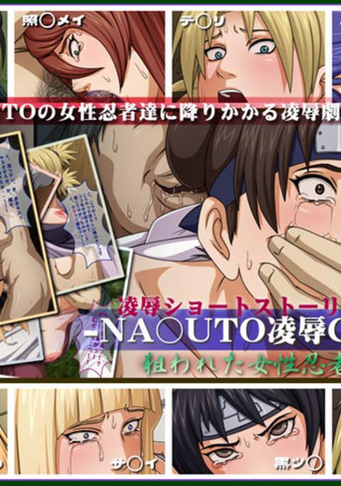 Naruto konan hentai comic
