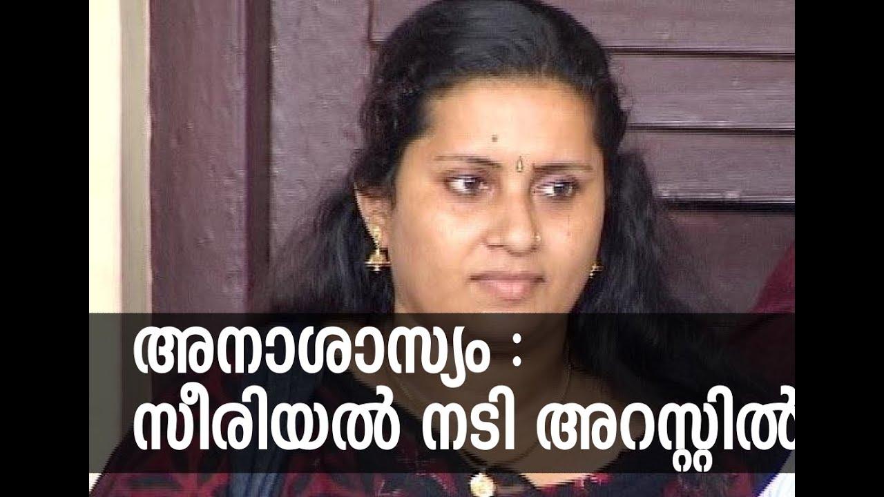 Sex malayalam actress photos