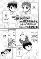 Hentai manga shota yaoi