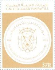 United arab emirates ass