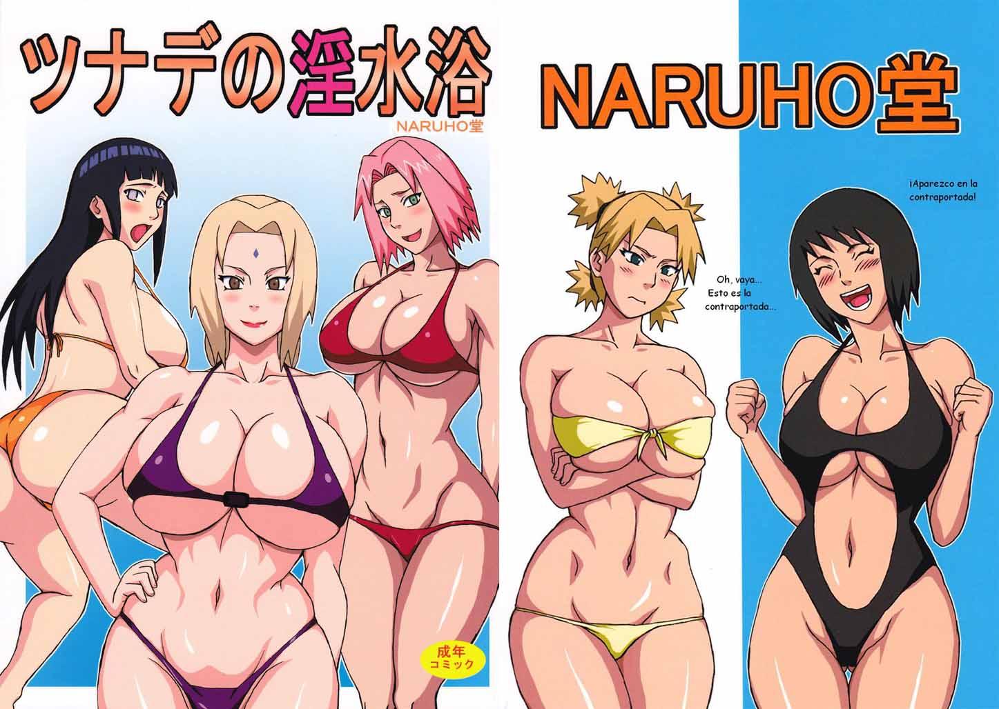 Komic sakura anime xxx. gif