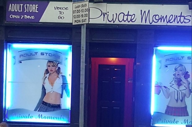 Adult stores near me