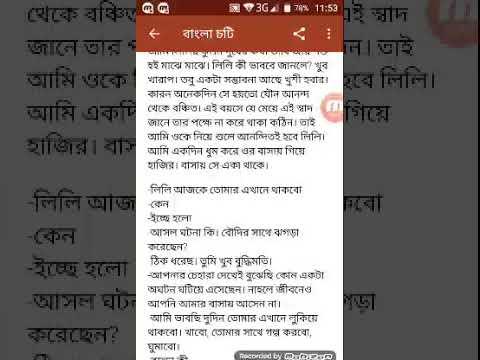 Bangla saving sex story