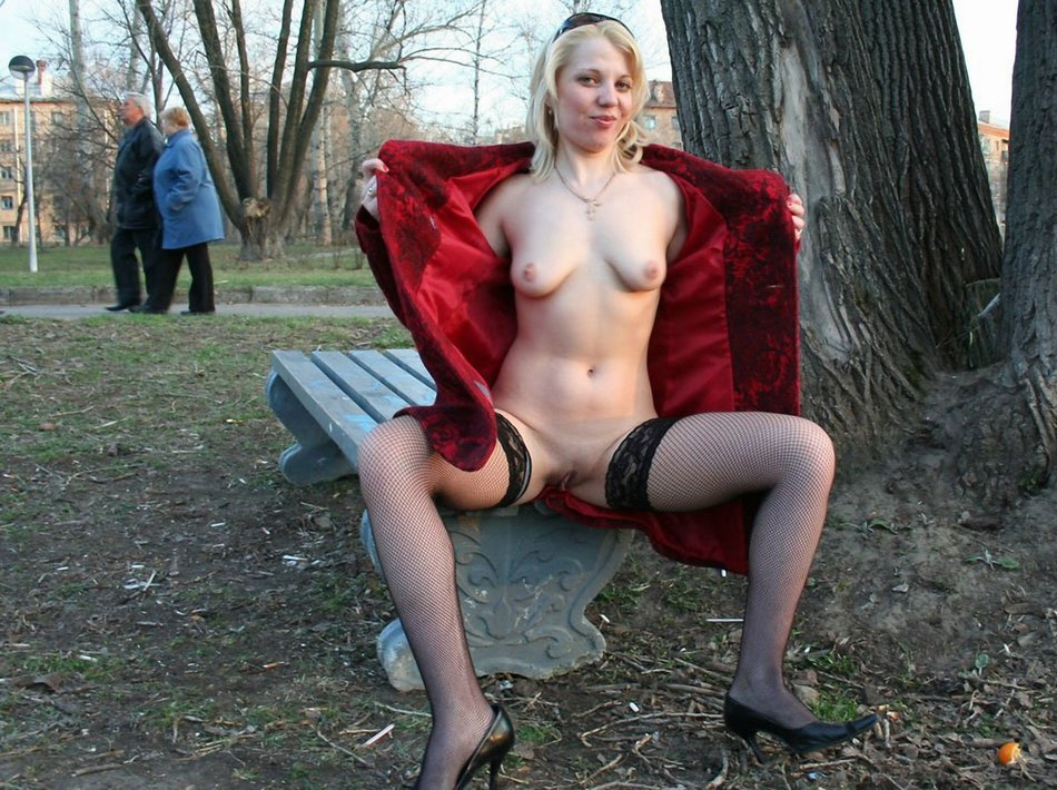 Amateur wife public exhibitionist sex pictures