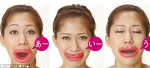 Japanese face slimmer mouth