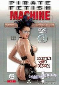 Private fetish machine the cult